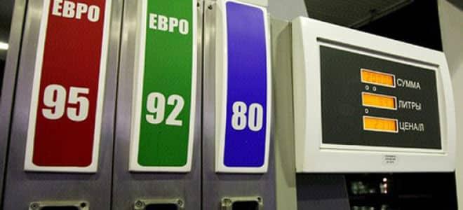 Можно ли заливать 92 бензин вместо 80 в мотоблок?