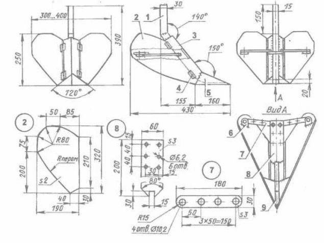 Чертеж окучника для минитрактора