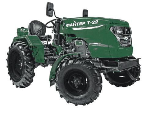 Минитрактор Файтер Т-22